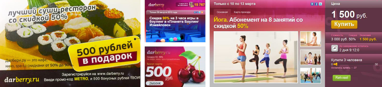 Darberry offers